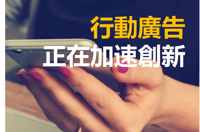 mobile_00333