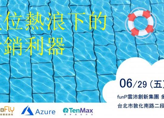 Azure-001