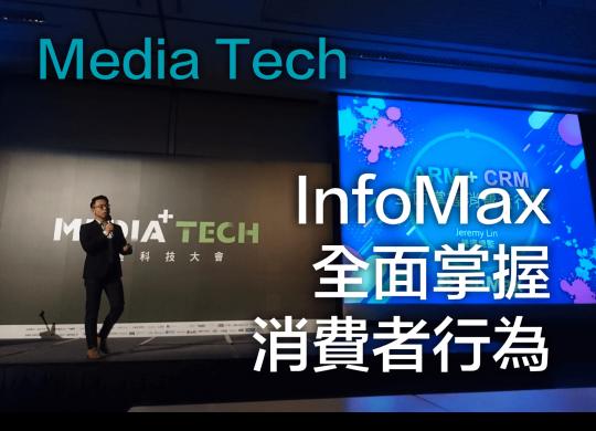 cover_media_tech